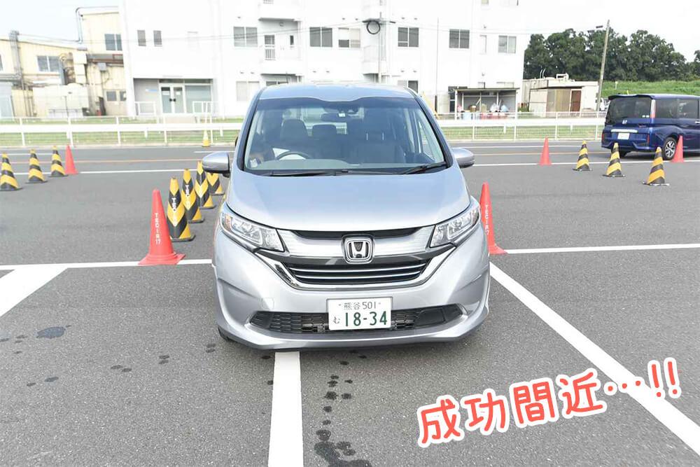 画像14: 脱!ペーパードライバー!Hondaドライビングスクールに挑戦!【後編】