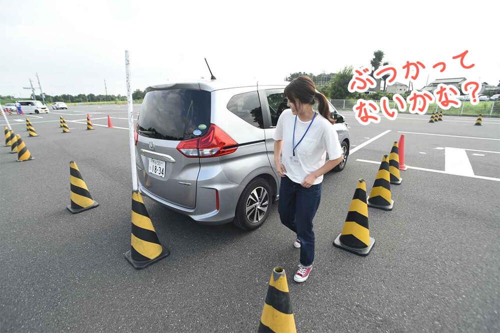 画像15: 脱!ペーパードライバー!Hondaドライビングスクールに挑戦!【後編】