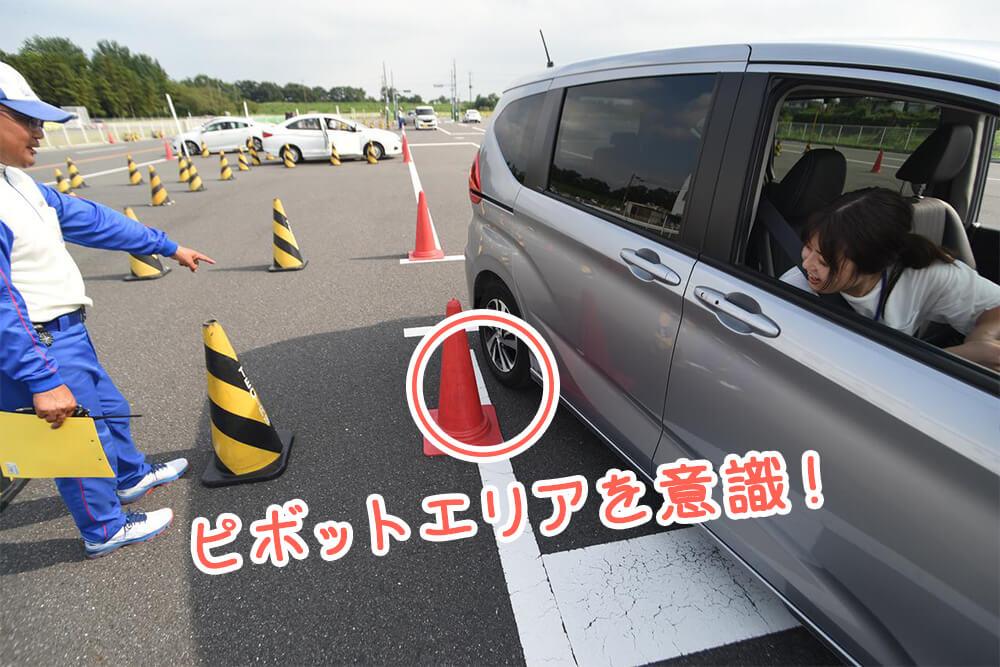 画像8: 脱!ペーパードライバー!Hondaドライビングスクールに挑戦!【後編】