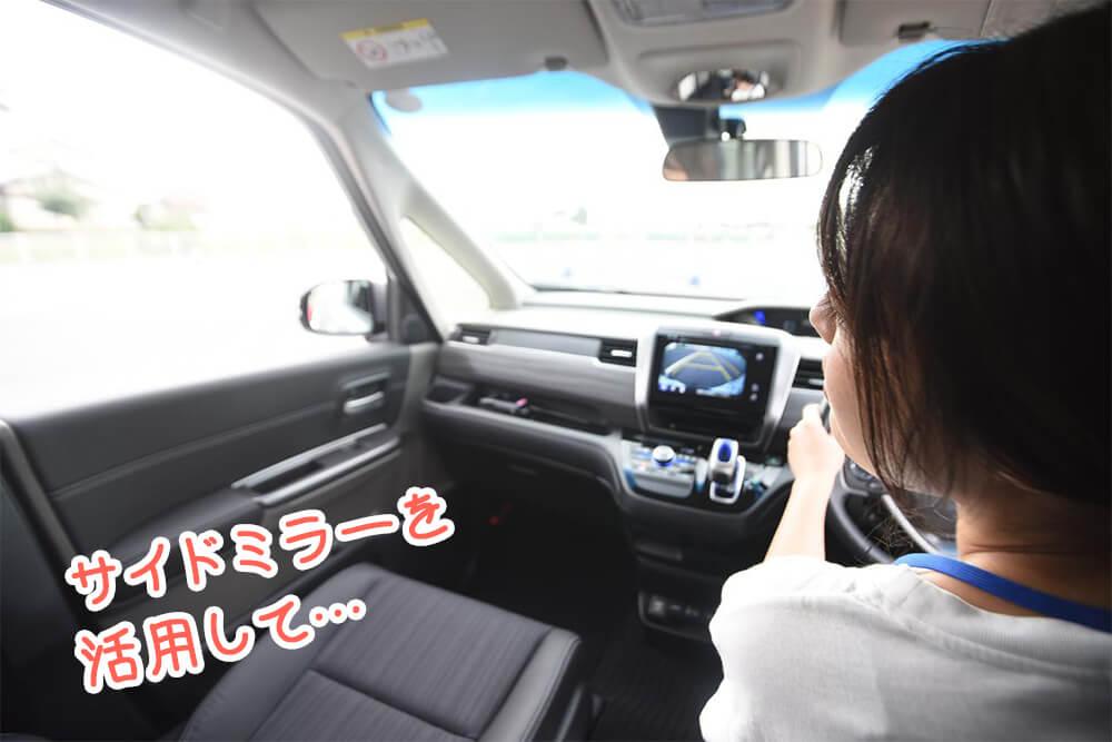 画像22: 脱!ペーパードライバー!Hondaドライビングスクールに挑戦!【後編】