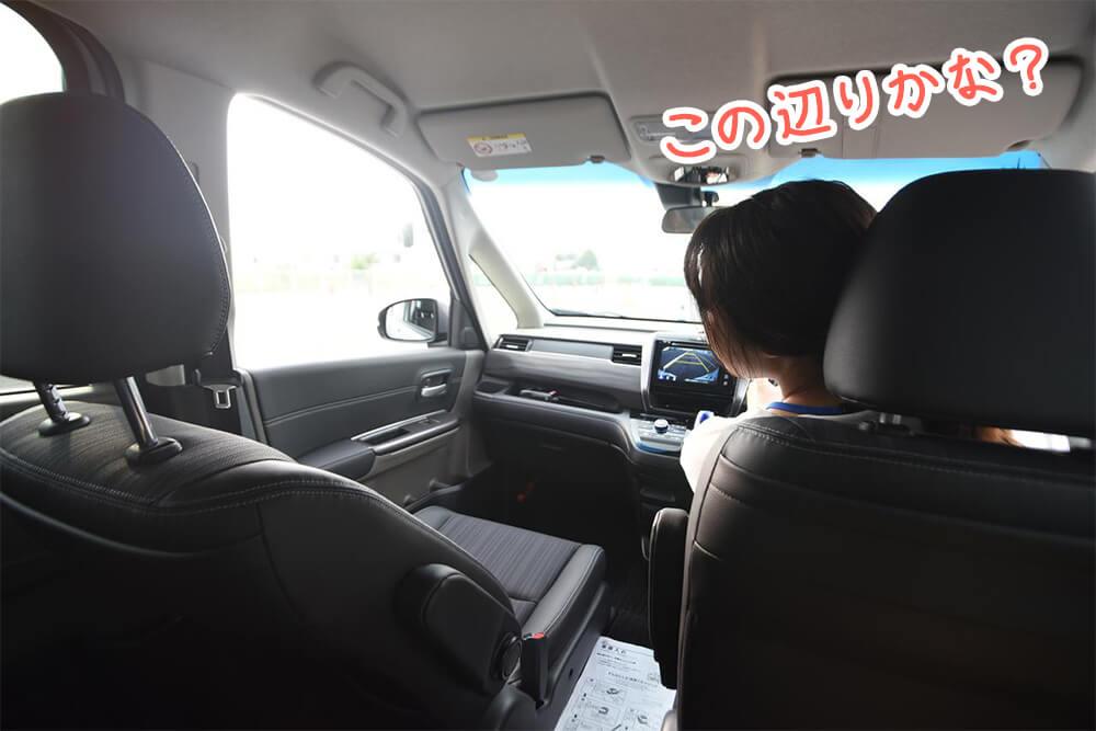 画像23: 脱!ペーパードライバー!Hondaドライビングスクールに挑戦!【後編】