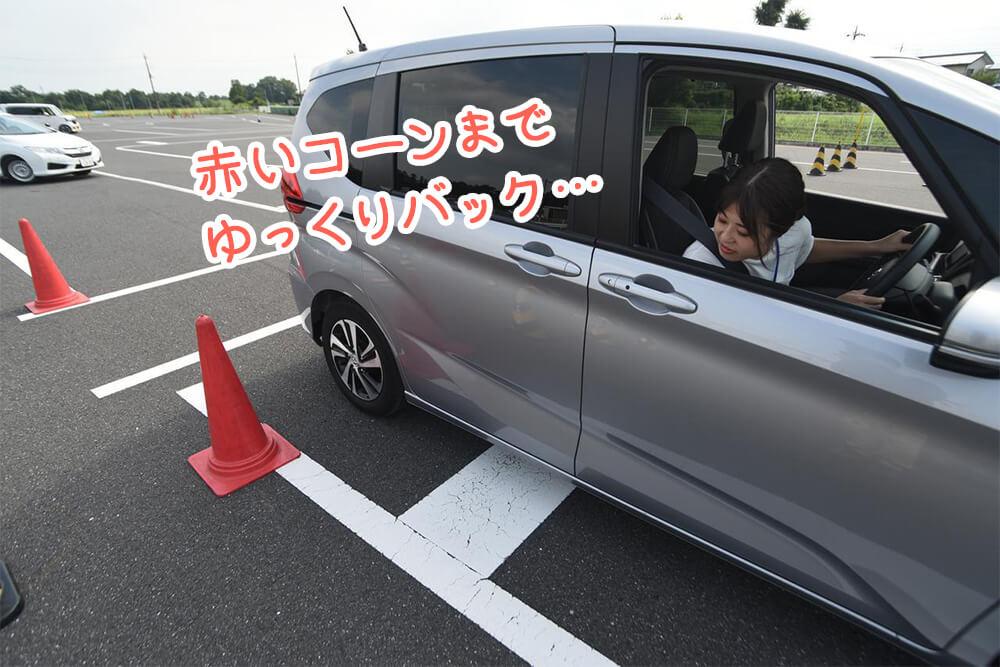 画像1: 脱!ペーパードライバー!Hondaドライビングスクールに挑戦!【後編】