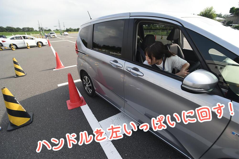画像2: 脱!ペーパードライバー!Hondaドライビングスクールに挑戦!【後編】