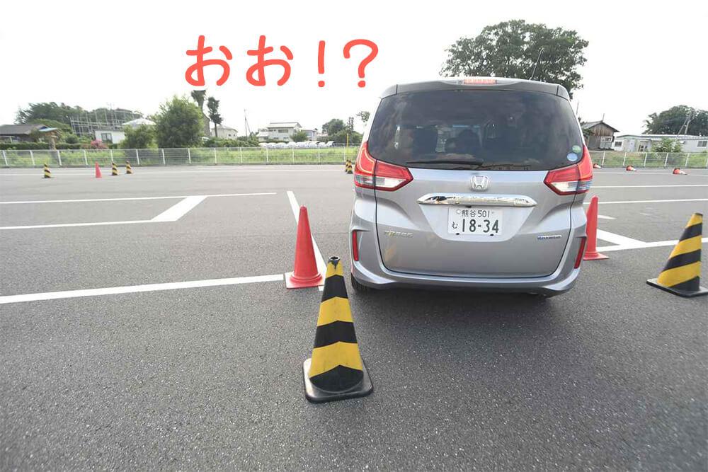 画像12: 脱!ペーパードライバー!Hondaドライビングスクールに挑戦!【後編】