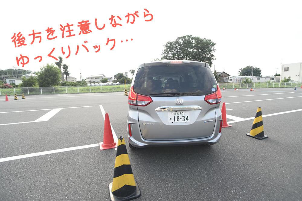 画像13: 脱!ペーパードライバー!Hondaドライビングスクールに挑戦!【後編】