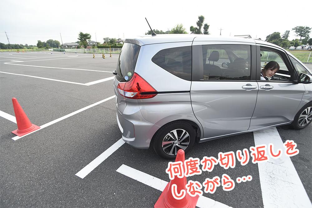 画像11: 脱!ペーパードライバー!Hondaドライビングスクールに挑戦!【後編】