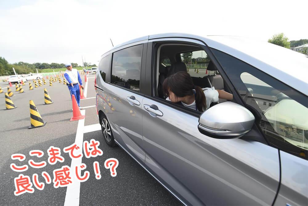 画像7: 脱!ペーパードライバー!Hondaドライビングスクールに挑戦!【後編】