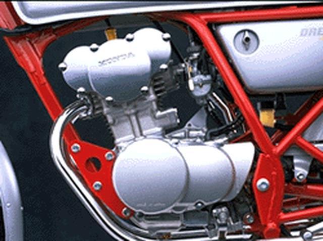 画像: ドリーム50のエンジン左側面。 www.honda.co.jp