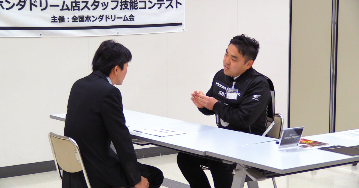 画像2: Honda|Honda TV Web
