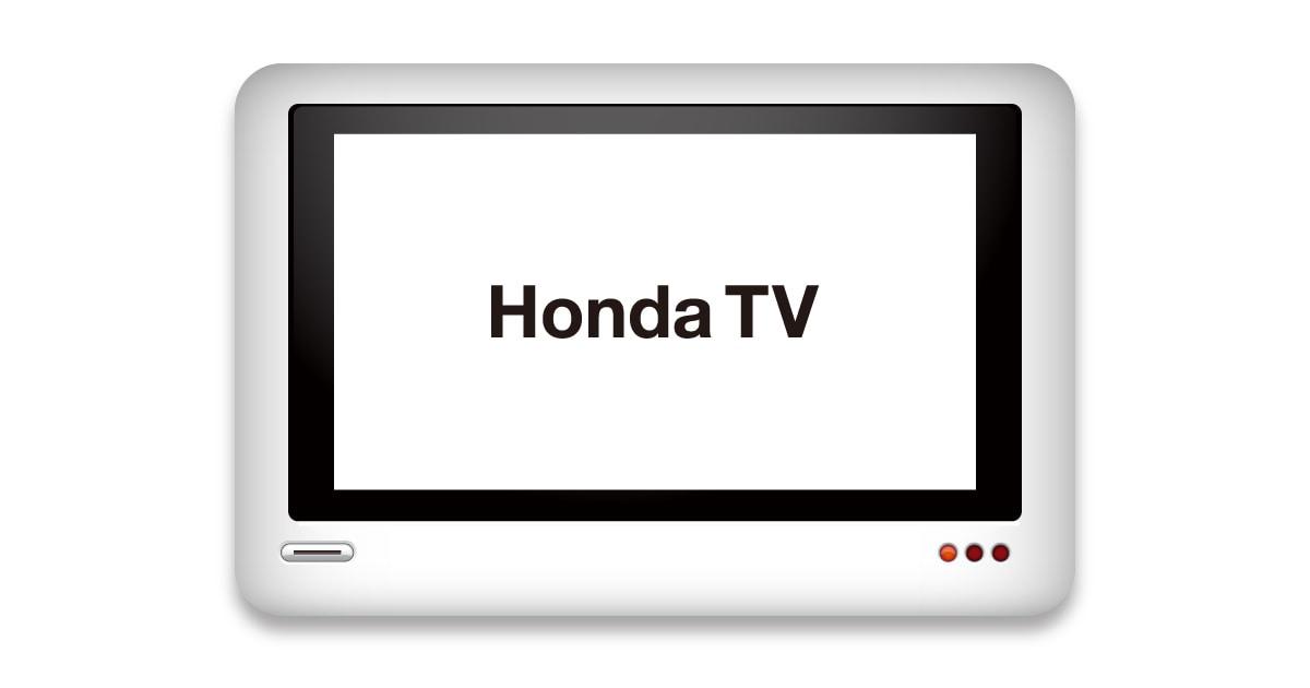 画像3: Honda|Honda TV Web