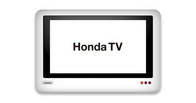 画像3: Honda|Honda TV Web