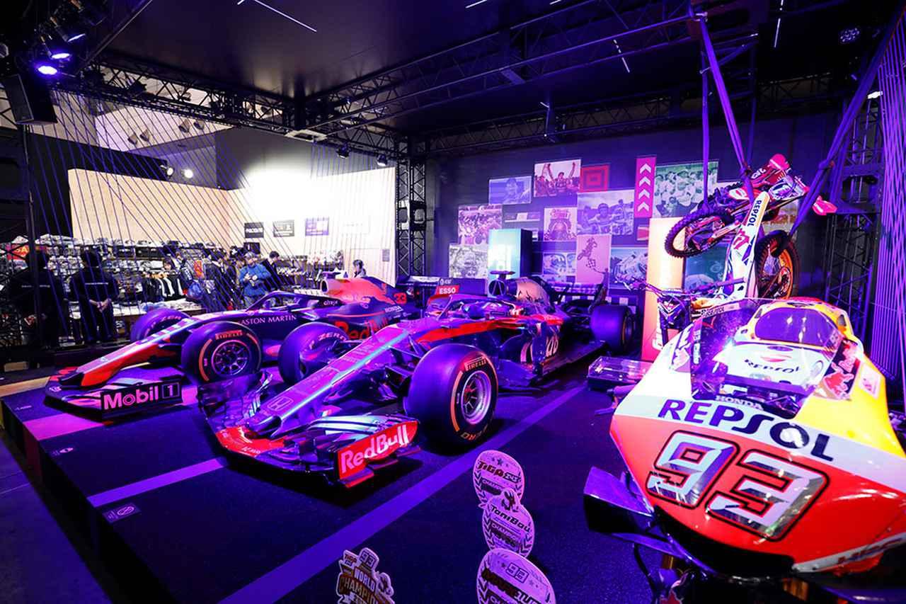 画像1: ホンダといえばモータースポーツ!2輪4輪ともに活躍したホンダの競技車両が集結!