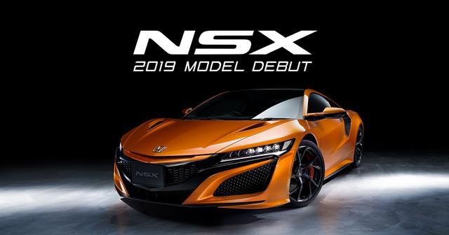画像: Honda NSX 公式情報ページ