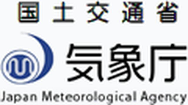 画像: 気象庁|過去の気象データ検索