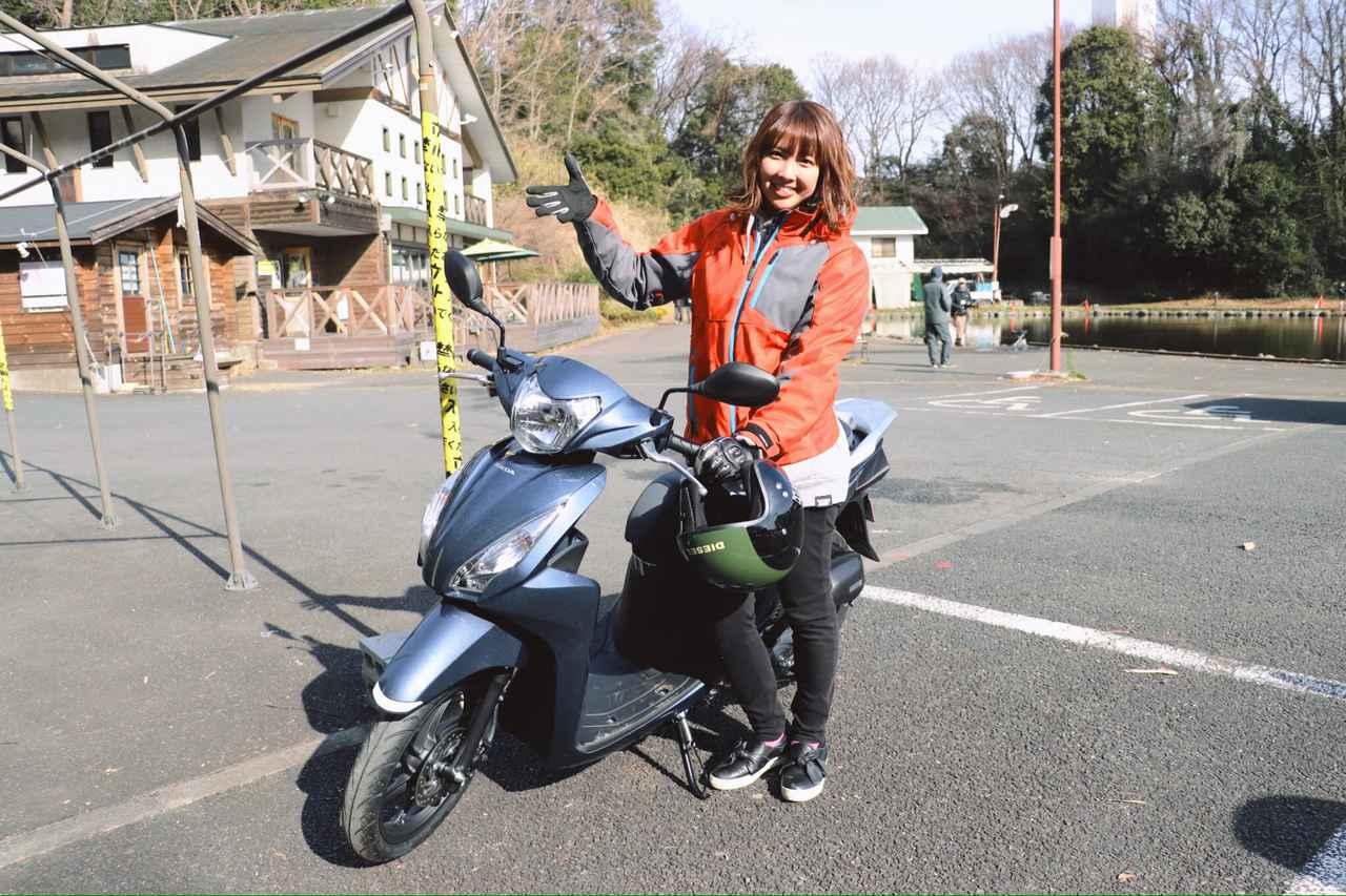 画像3: Berry Park FISH ON!王禅寺で釣り体験!