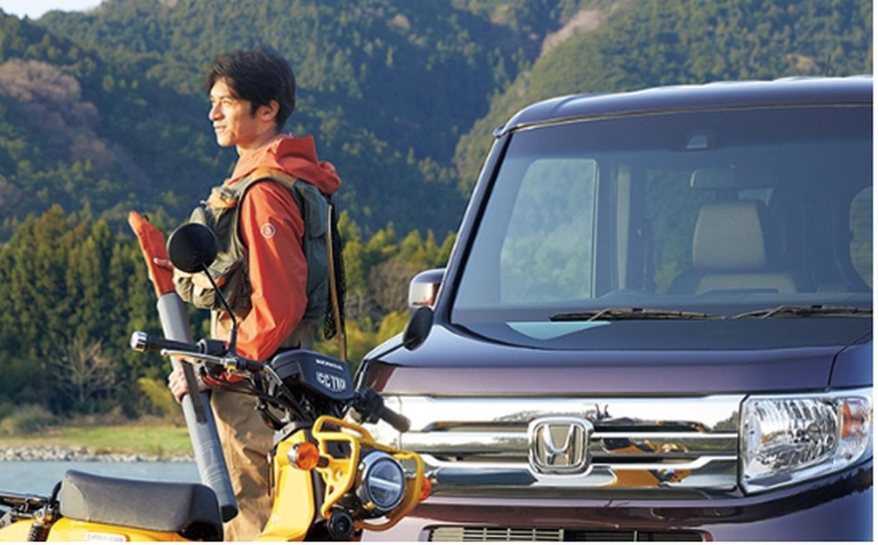 画像: 転勤先でオンオフ両方楽しみたい方に! www.honda.co.jp