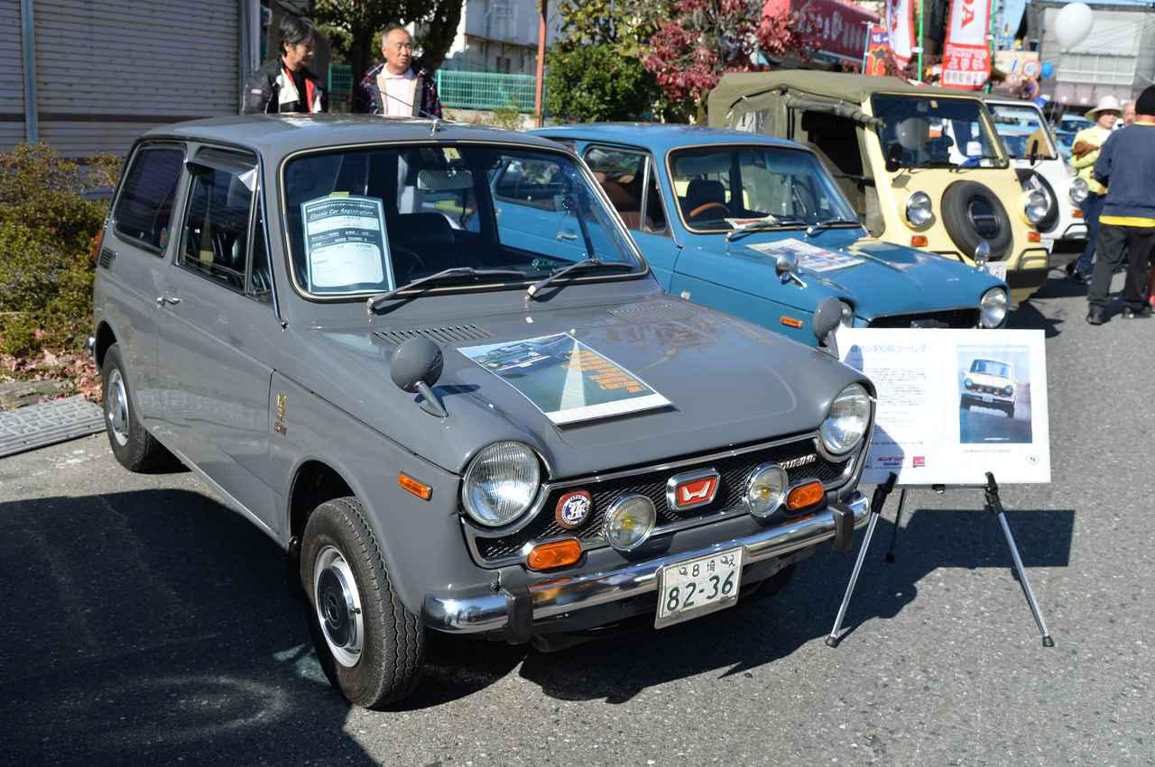Images : 2番目の画像 - イベントの様子をクリックで拡大! - A Little Honda | ア・リトル・ホンダ(リトホン)