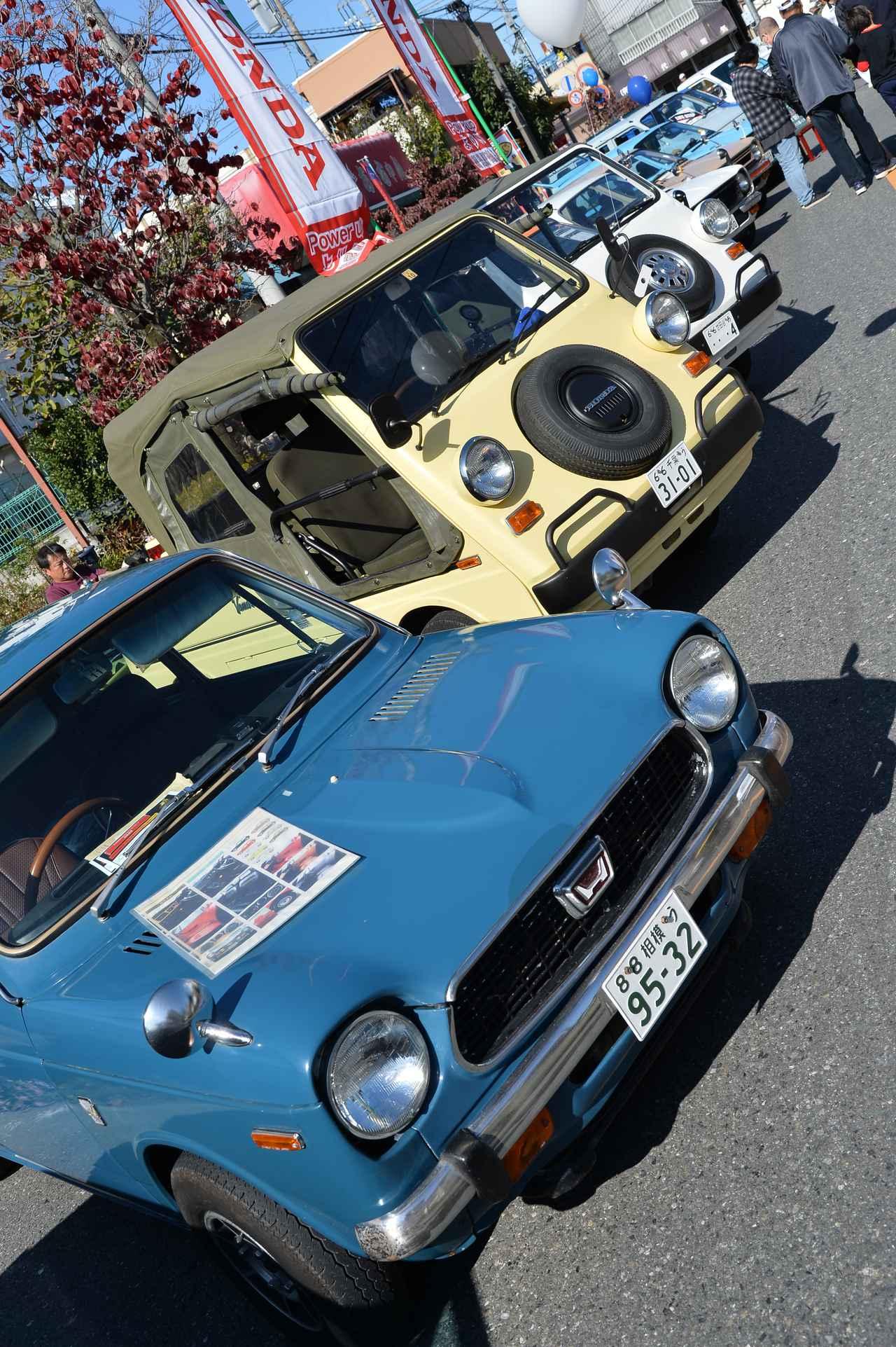 Images : 3番目の画像 - イベントの様子をクリックで拡大! - A Little Honda | ア・リトル・ホンダ(リトホン)