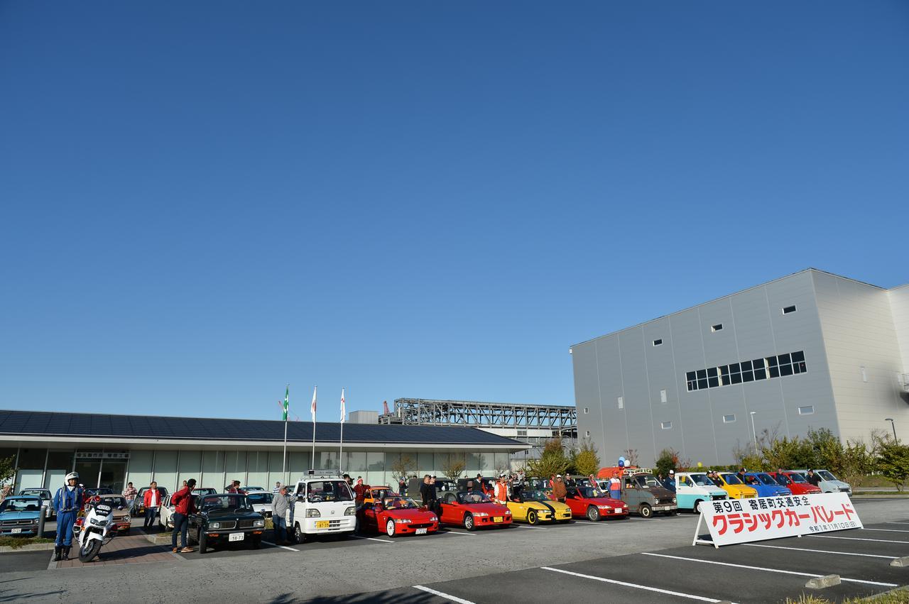 Images : 6番目の画像 - イベントの様子をクリックで拡大! - A Little Honda | ア・リトル・ホンダ(リトホン)