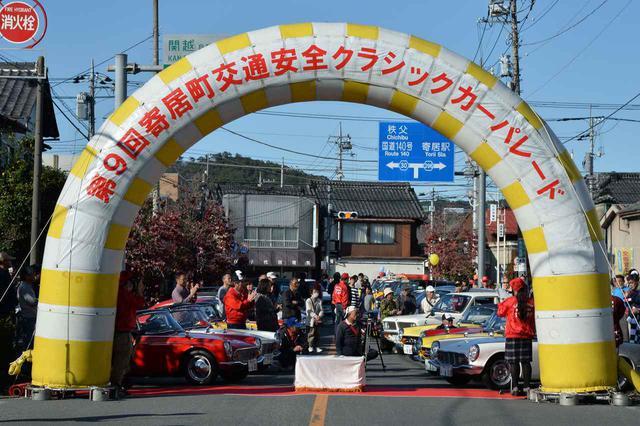画像5: まるで昭和にタイムスリップ!旧ホンダ車が大集合【地球に帰るまで、もう少し。Vol.35】