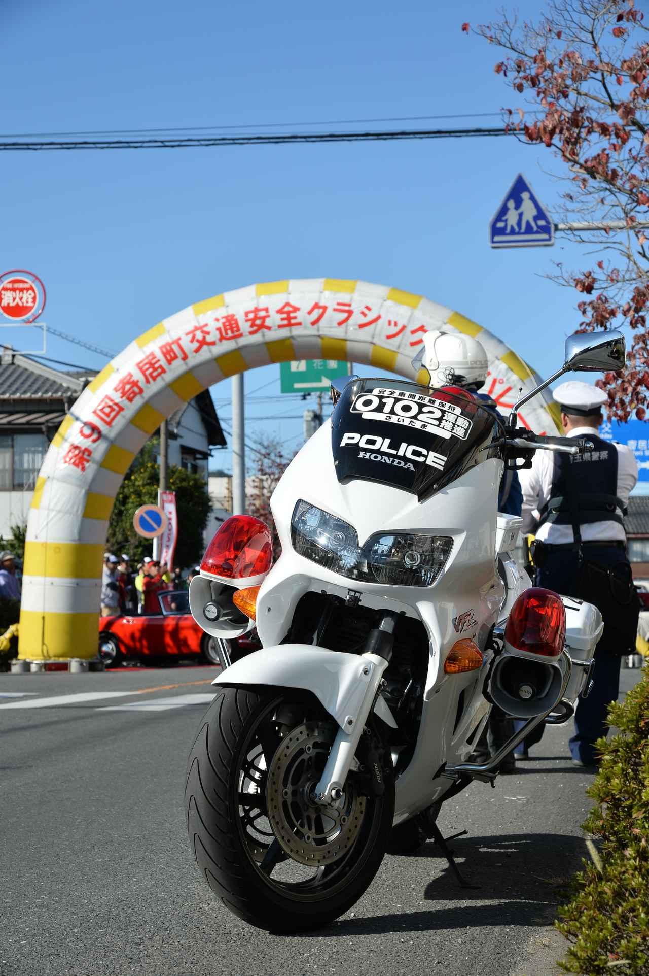 Images : 4番目の画像 - イベントの様子をクリックで拡大! - A Little Honda | ア・リトル・ホンダ(リトホン)