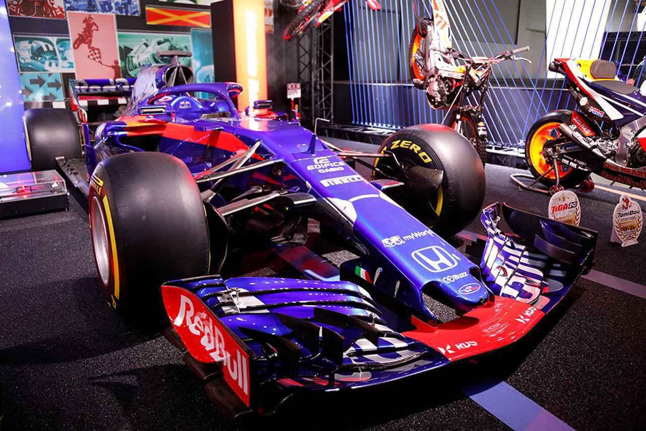 画像: 【F1編】オートサロン展示車両の写真とともにレースを振り返ろう - A Little Honda | ア・リトル・ホンダ(リトホン)