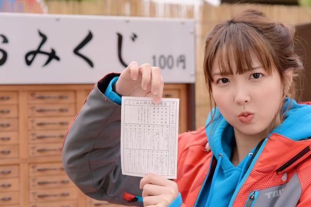 画像3: ドキドキ…おみくじで運試し!?