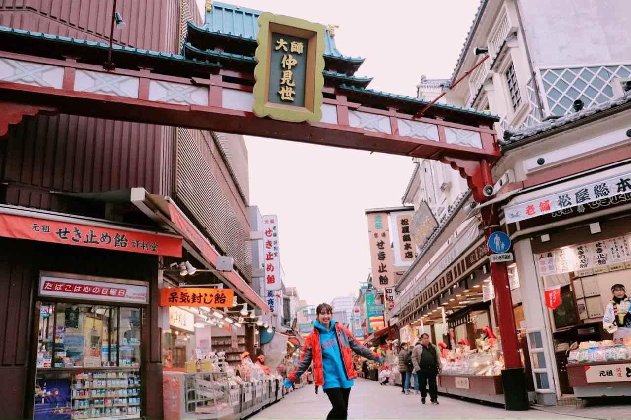 画像1: 川崎大師の仲見世通りを散策
