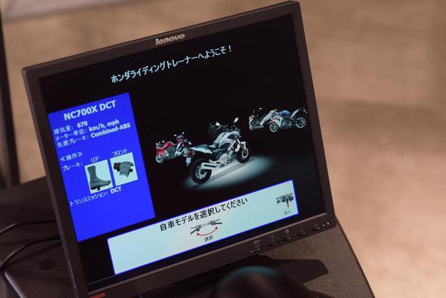 画像2: Honda Dreamに潜入、そして…購入⁉︎【声優・西田望見のA Little♡Rider @ディオ】