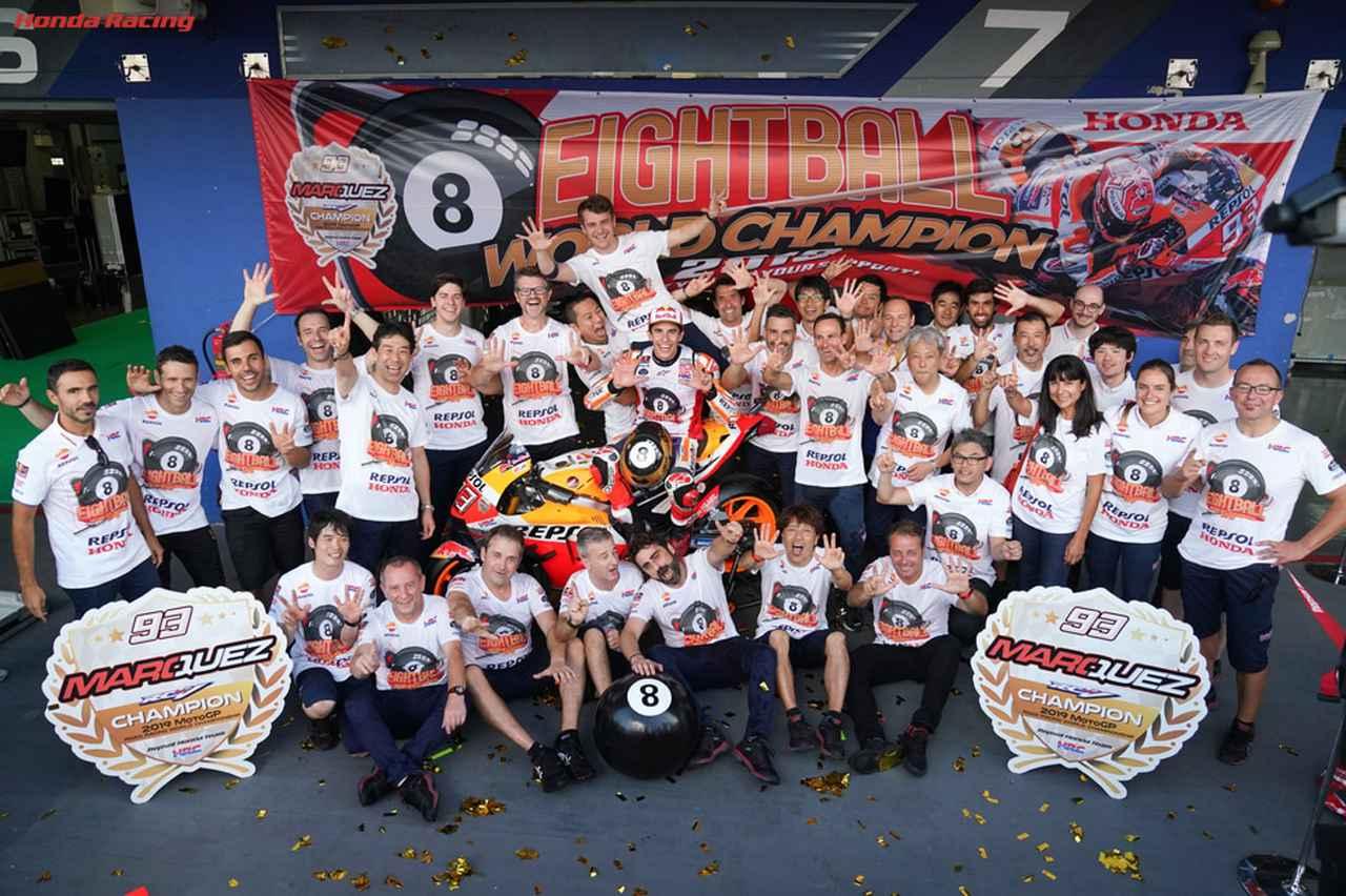 画像: 2019年MotoGPクラスで6度目のチャンピオンを決めたM.マルケス www.honda.co.jp
