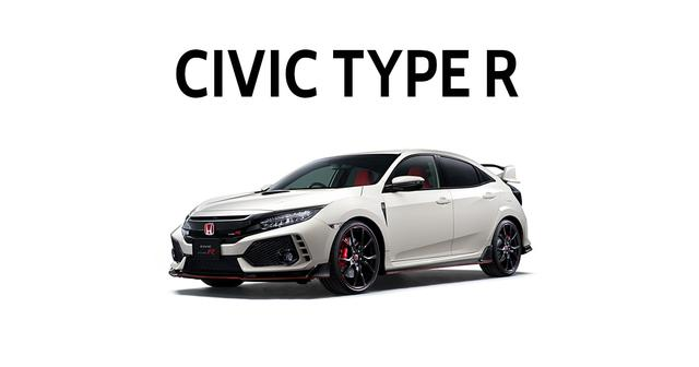画像: Honda シビック TYPE R 公式情報ページ