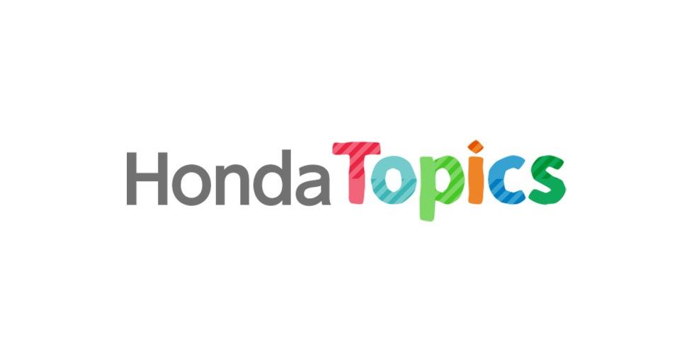 画像: Honda Topics | Honda