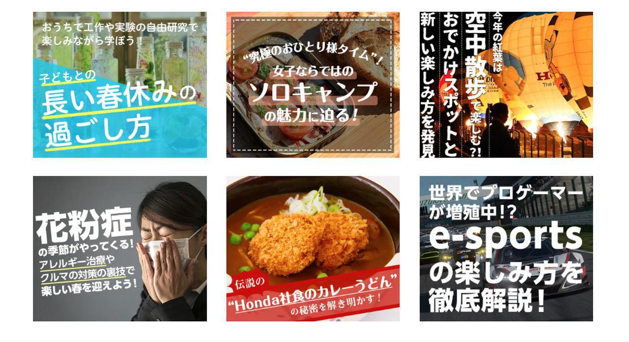 画像: https://www.honda.co.jp/topics/