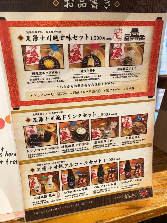 画像1: まるで和のテーマパーク!日本文化の魅力を再発見‼︎【声優・西田望見のA Little♡Rider @ADV150】