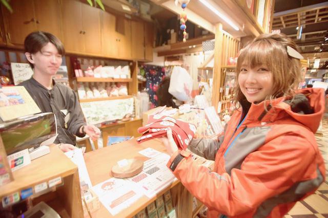 画像5: まるで和のテーマパーク!日本文化の魅力を再発見‼︎【声優・西田望見のA Little♡Rider @ADV150】