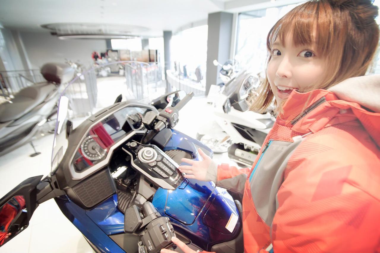画像: Honda Dreamに潜入、そして…購入⁉︎【声優・西田望見のA Little♡Rider @ディオ】 - A Little Honda   ア・リトル・ホンダ(リトホン)