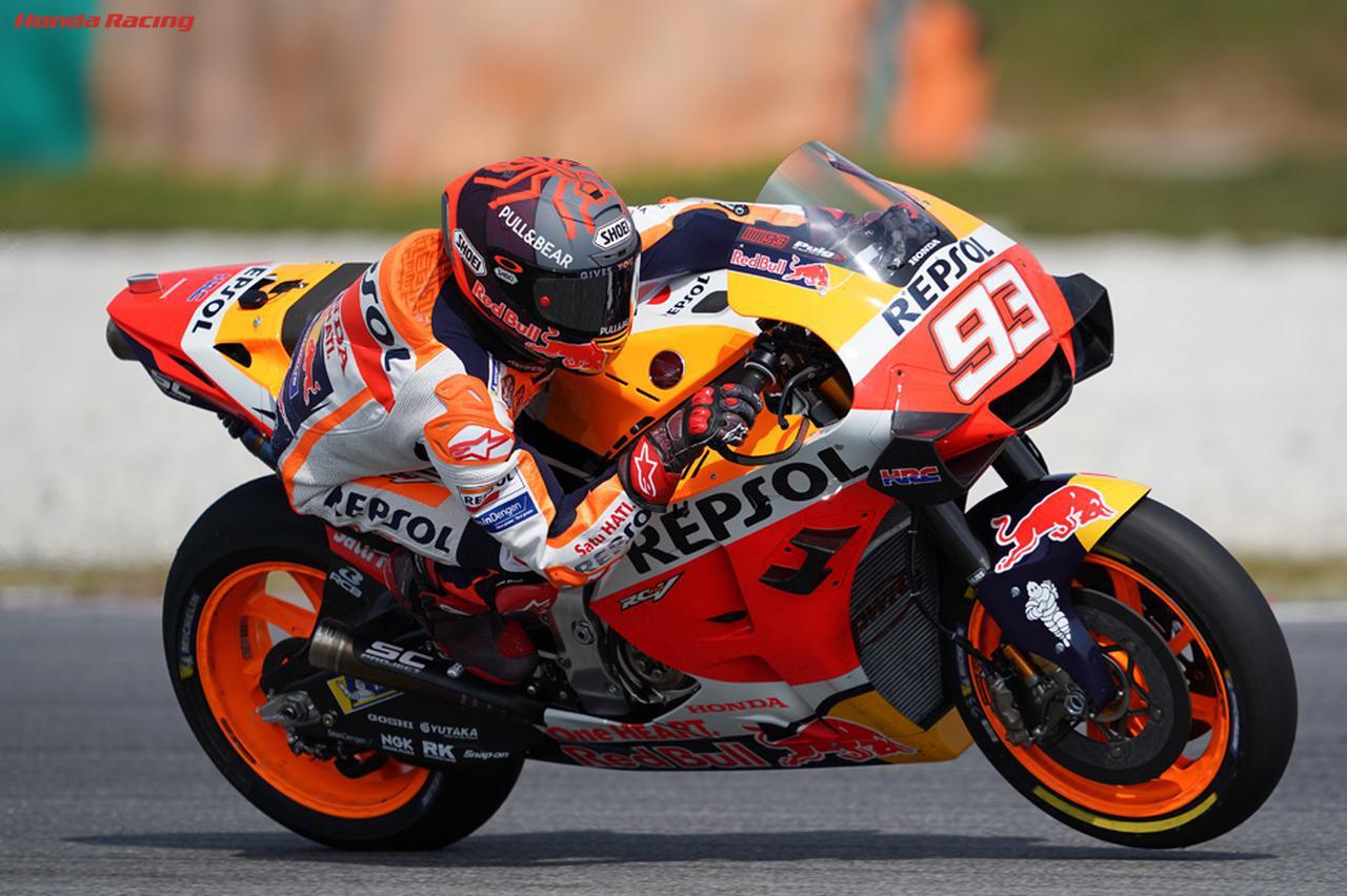 画像: 【ゼロから覚えるモータースポーツ】MotoGP編・まずは種類を理解しよう! - A Little Honda | ア・リトル・ホンダ(リトホン)