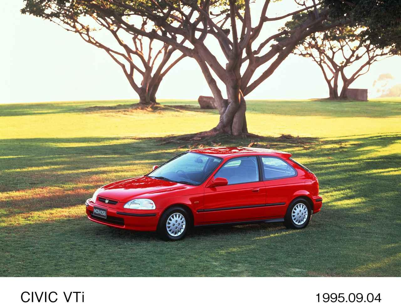 Images : 9番目の画像 - ホンダマチック関連の画像はこちら(クリックして拡大) - A Little Honda | ア・リトル・ホンダ(リトホン)
