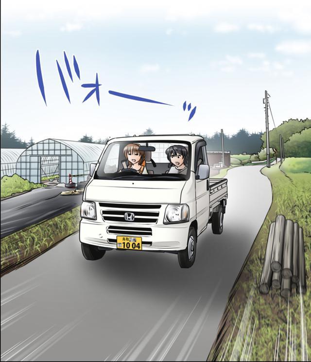 画像15: ja.honda-powerproducts.com