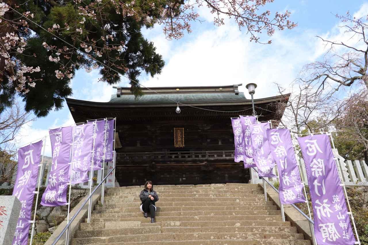 画像1: 筑波山神社