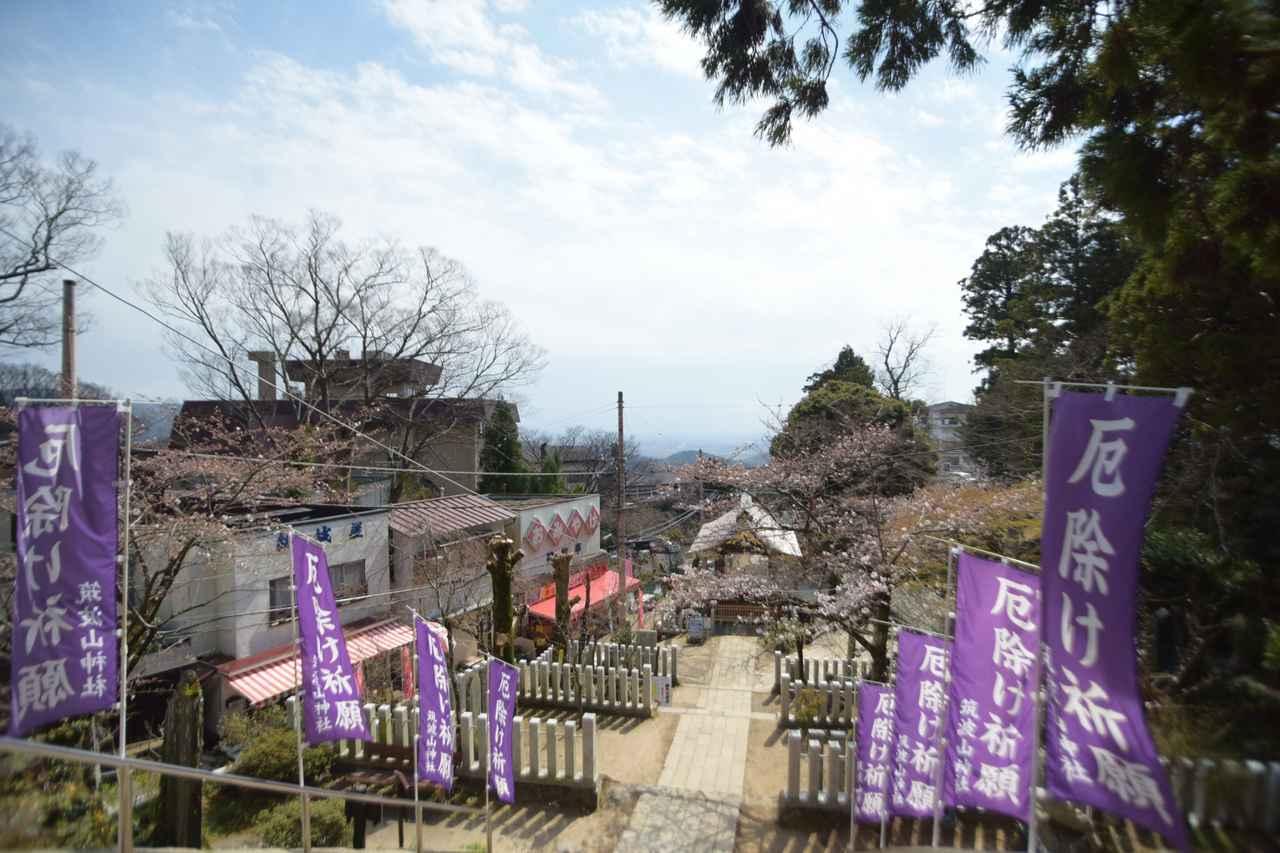 画像2: 筑波山神社