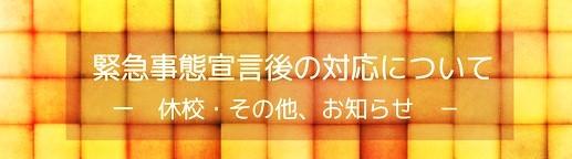 画像: 【指定】八王子中央自動車学校 公式サイト
