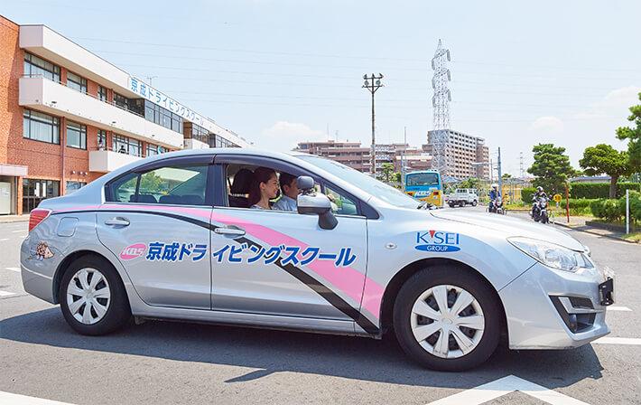 画像1: www.keisei-ds.co.jp