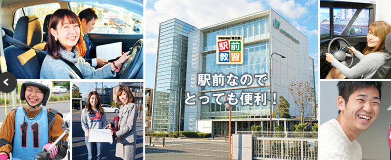 画像: www.imai-ms.com