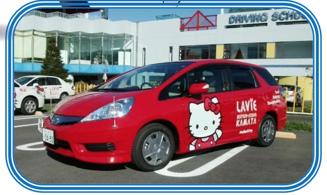 画像: カメラ2台搭載の特別使用車 www.e-lavie.jp