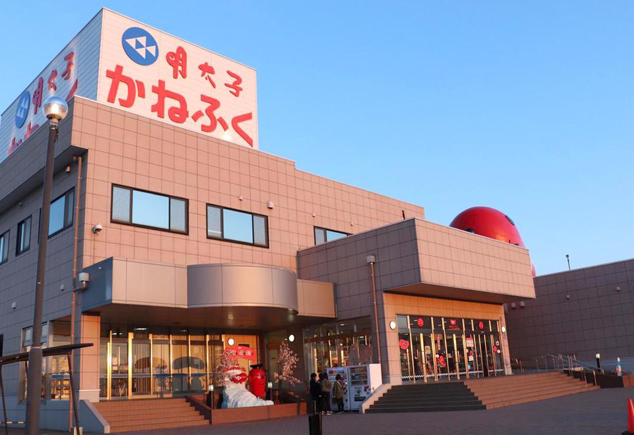 画像3: 魅惑の「めんたいパーク」に到着!