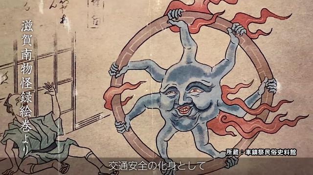 画像: そもそも御車精(おしゃせい)さまは、滋賀南に伝わる妖怪だったそうです。 www.youtube.com