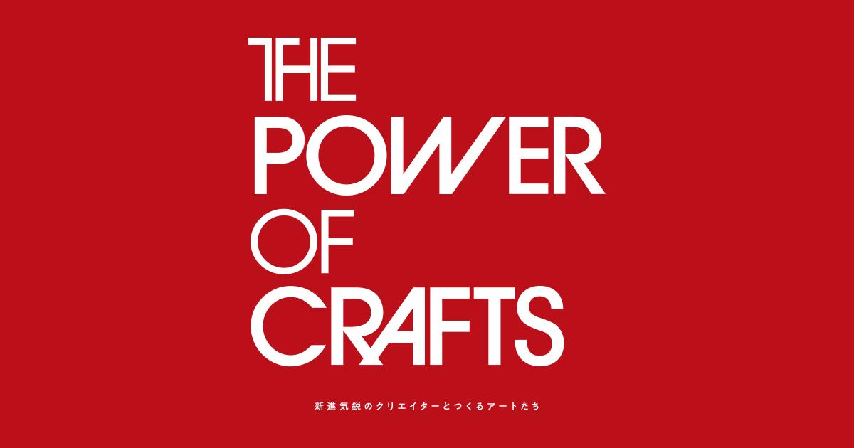画像: Honda|THE POWER OF CRAFTS