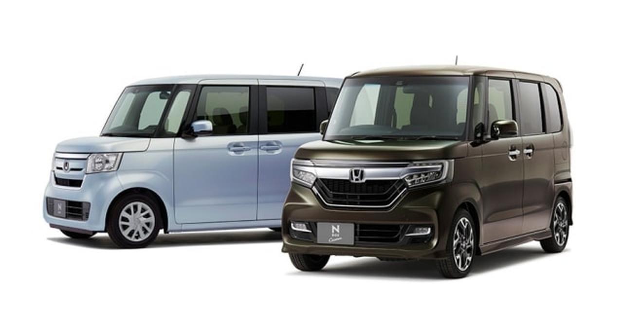 画像: 「N-BOX」シリーズが2019年度も新車販売台数1位を獲得! - A Little Honda | ア・リトル・ホンダ(リトホン)