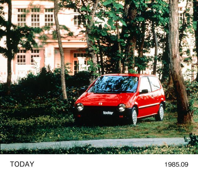 画像1: 室内長たっぷり MM思想が詰まった可愛いらしいホンダ車